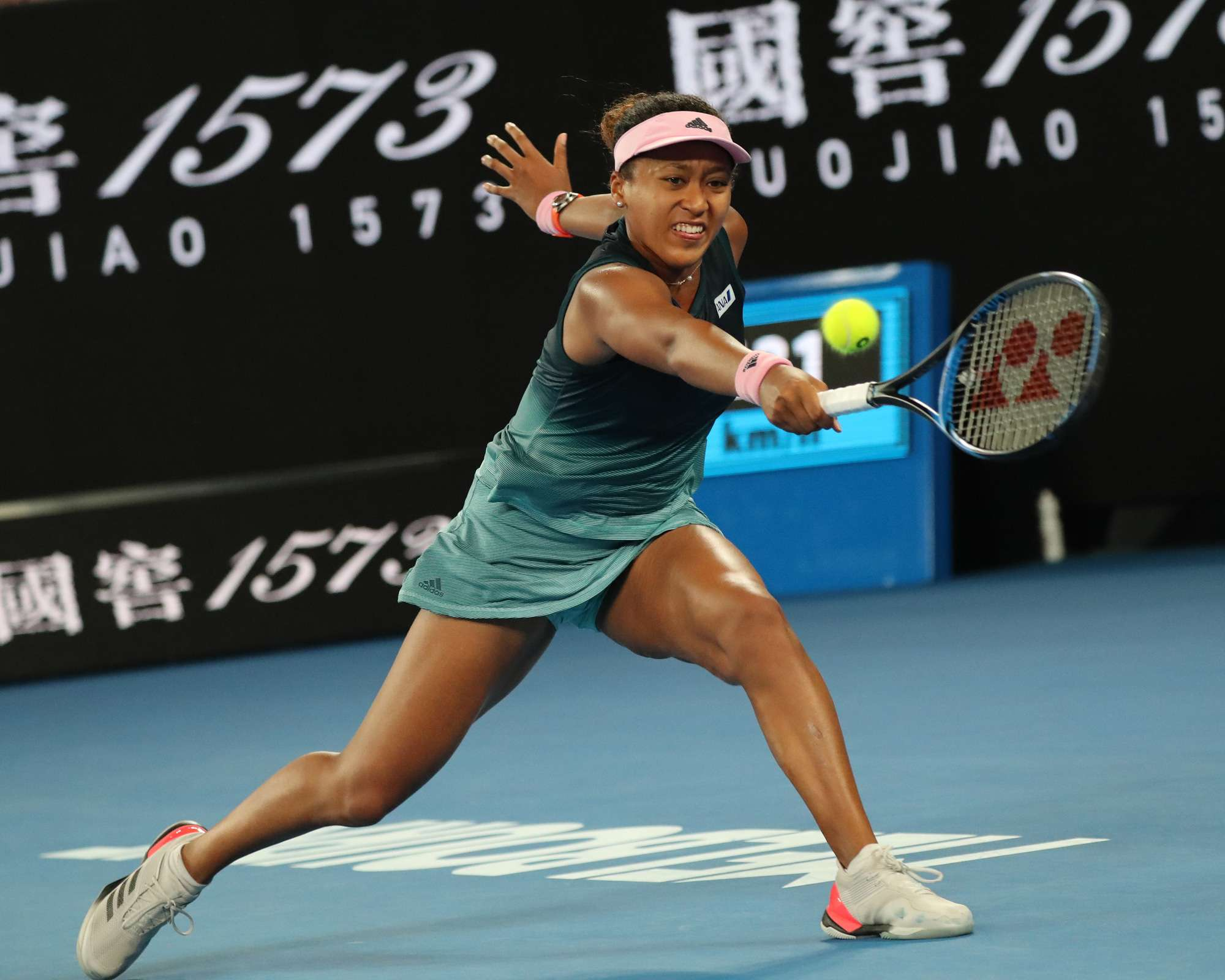 Naomi Osaka Latest Australian Open News